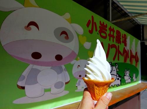 ここのソフトクリームが一番うまい。しかし高いんだ。350円だよぉ